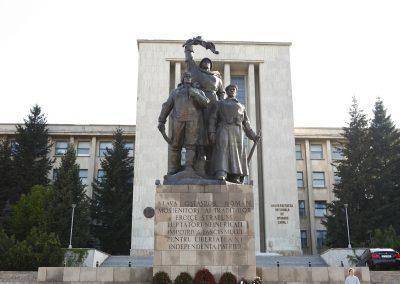 Le Monument des héros de la patrie
